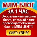 mlmblog_125